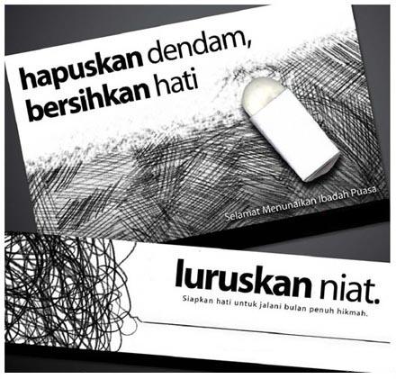 Selamat Menunaikan ibadah Puasa 2013 / 1434 Hijriyah